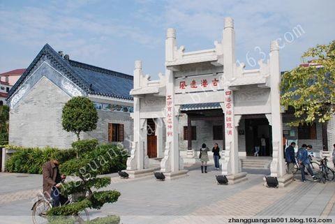 广州很漂亮 - zhangguangxia001 - 张广夏的博客