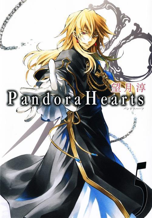 真相、迷途、救赎-----推荐《潘多拉之心》 - 一介飘灵 - Alicias Wonderland