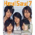 Hey Say 7的含义7月單麯專輯歌詞×2 - イチゴ熊 - ⑤