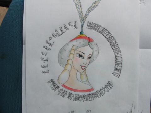 (原创)昭君文化节标志包装设计草图 - 2008zhouwenbo - 周文波博客