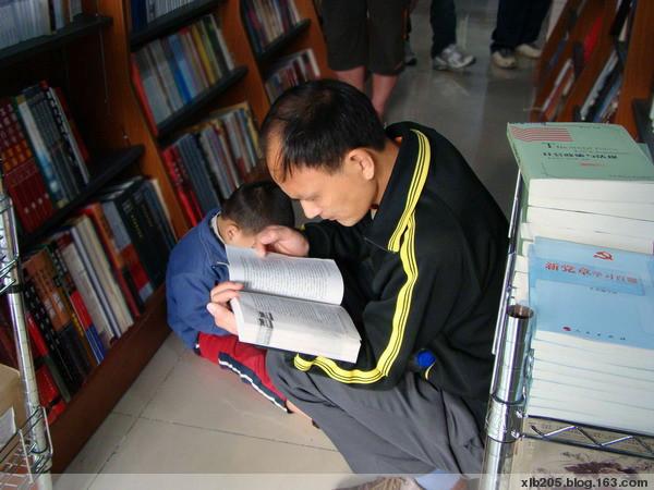 〔原〕南山书城的老老少少 - 醉石翁 - 醉石翁的博客