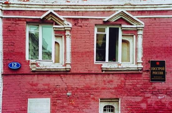 俄罗斯特色 - 李二嫂的猪 - 翱翔的板儿砖