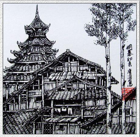 侗族大寨风景速写