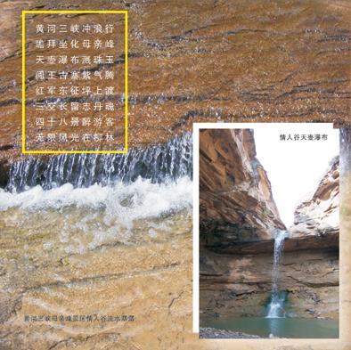 黄河三峡母亲峰 天下黄河看柳林(图) - 刘继兴 - 刘继兴的BLOG