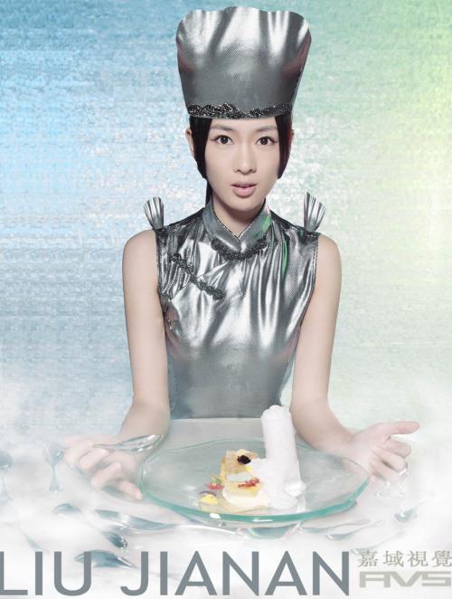 美食 - 刘嘉楠 - liujianan1977 的博客