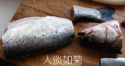 鲈鱼双吃 - 人淡如菊 - 人淡如菊的博客