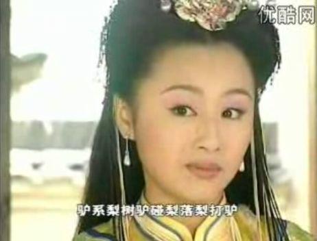 曹颖金鹰之星_