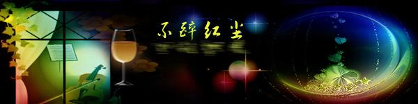 【原创】七古/人活一口气 - 雁霞 - 雁霞博客