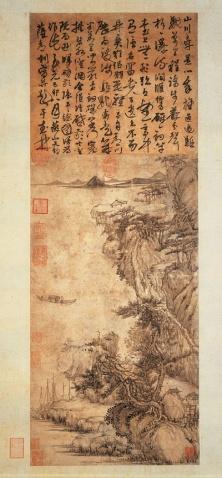 《严陵钓台图》《梅雀》画作及其描述 - 雁门薩氏家园 - 雁门薩氏家园