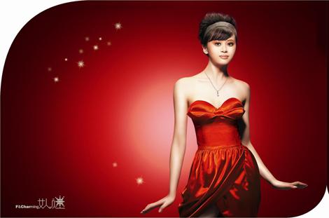 珠宝广告平面片 - 戴菲菲 - 菲比寻常—戴菲菲