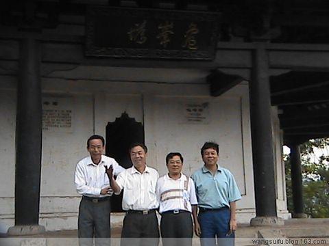 悼念大学同学--黄雅松兄长 - 贺兰山掘洞人 - wangsuifu的博客