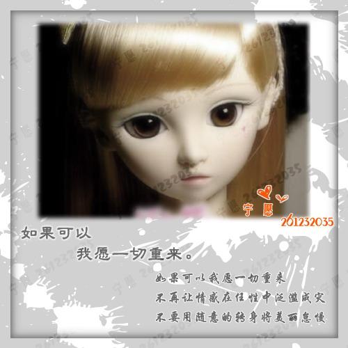 2009年11月30日 - 唐萧 - 唐萧博客