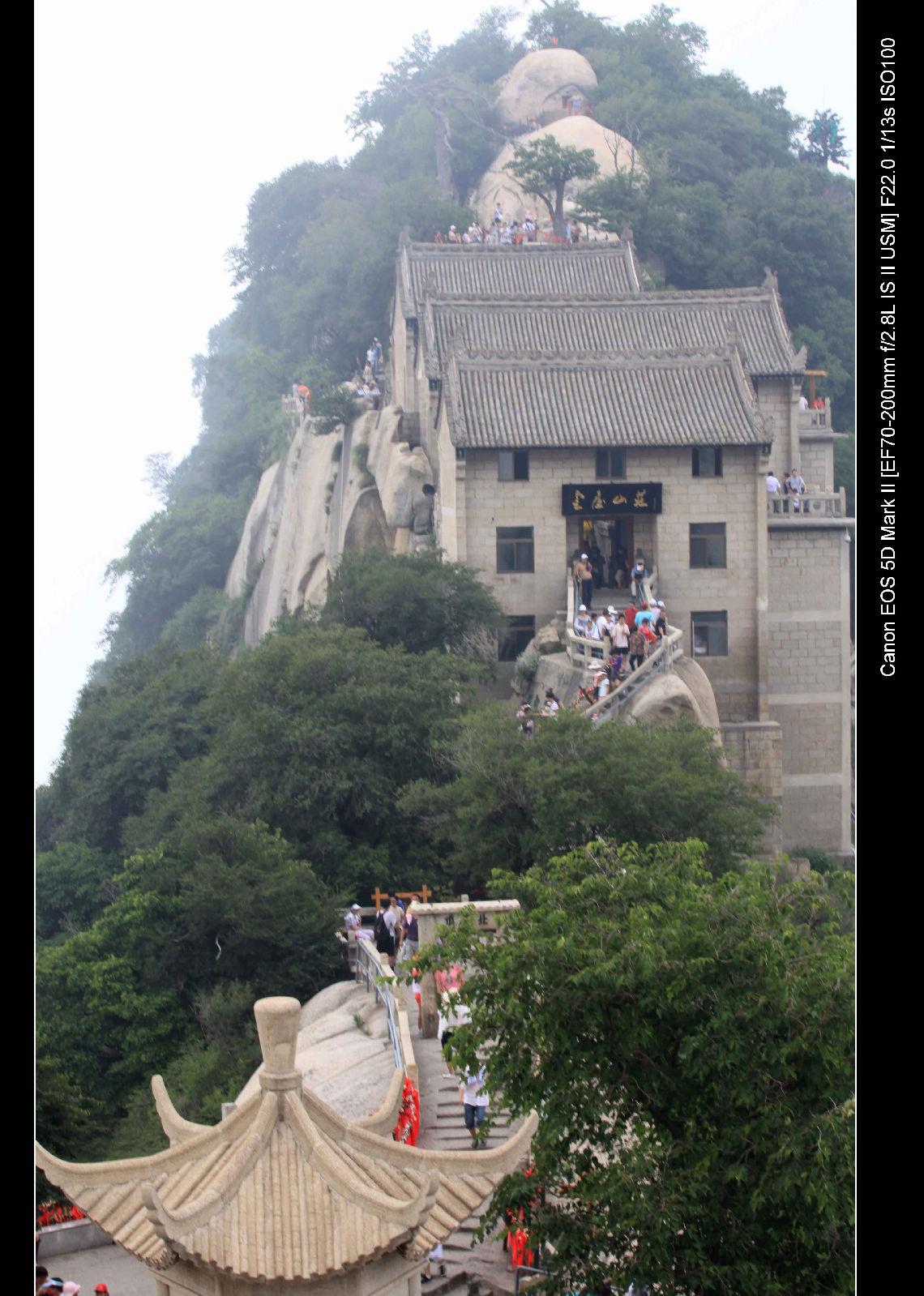 奔赴华山东峰、中峰 - 香梅 - 1255370821 的博客