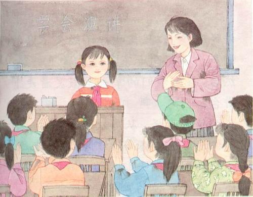《掌声》教学设计 - ahthwhx - 做阳光教师 教快乐语文