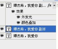 ◇教程_PS渐隐字教程  巨简单 - 宝生波音 - 回忆
