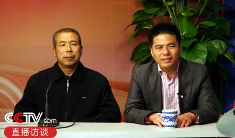 CCTV访谈:《复兴之路》拍摄幕后 - 远东蒋锡培 - 远东蒋锡培