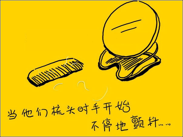 感动一生的图片//-感恩父母-//常回家看看 (转帖) - 无敌大发 - 潍坊广文中学大发