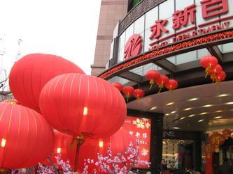年初一在上海