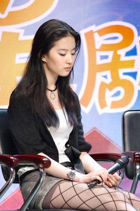 引用 [原创整理]刘亦菲全套精品图[精] - 路沙 - 路沙