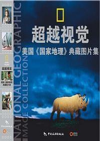 【2009翻书日志】:摄影书 - 绿茶 - 绿茶:茶余饭后