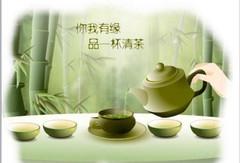 清茶一杯 - mei.hua.xian.zi - 欢迎来到梅花仙子的博客