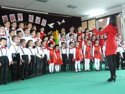 新年快乐 - czguojian2008 - 快乐学习 快乐生活 快乐成长