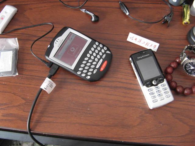 入手Blackberry 7230 - 小白变棉花糖 - 全世界不懂无所谓