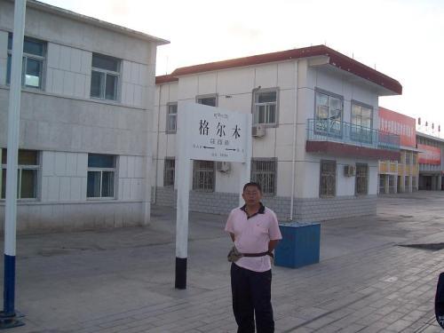 青藏纪行八:车过格尔木 - qdgcq - 青岛从容