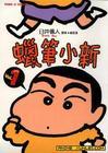 嗨~美女,你喜欢吃青椒吗 - 林无知 - nonopanda的博客