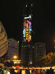 广州——天河花市 - 透明雨 - 透明雨的博客