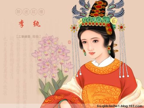 红楼佳人 - 迎春 - zhenfan4059的博客