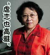 2006中国10大欠揍人物 - 清新大草原 - 清 新 大 草 原