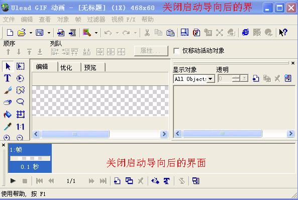 U5软件的下载及安装方法 - 墨海雪浪 - 墨海雪浪