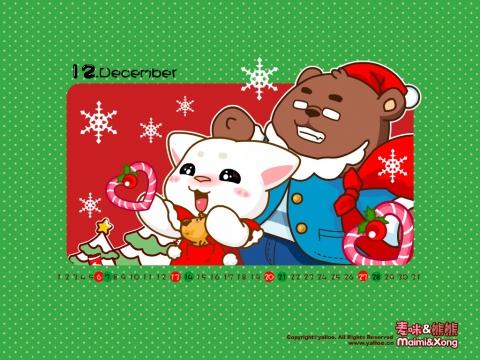 2008年12月9日 - Yalloe麦咪和熊熊 - Yalloe.maimiandxong