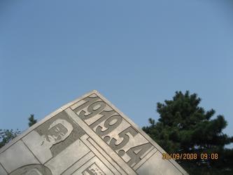 裴多菲的翻砂工  20080930