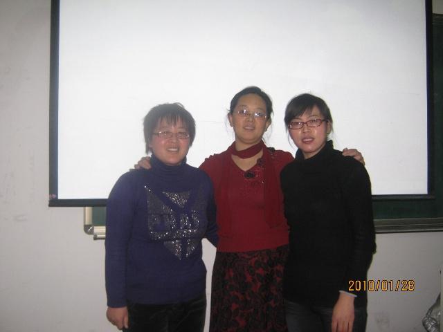 渤海大学美好回忆 - 大雁 - 大雁的博客