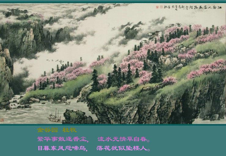 春绿江南 江南丝竹 - ◥︼錢◆龍℡ - ◥︼錢◆龍℡藏寶閣