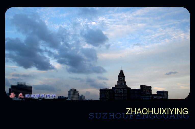 (原摄)朝晖夕影 - 高山长风 - 亚夫旅游摄影博客