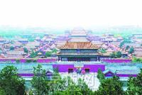 """中轴线 【中轴线偏离了子午线——2度十几分,中轴线遥指元上都遗址。夔中羽研究员认为,中轴线偏离的事实,乃是元代开国皇帝忽必烈有意为之。专家做了个统计,历史上把北京作为都城的封建帝王有33位。照此看来,这33位所谓的""""真命天子"""",也许除了忽必烈等人,怕是都不知道自己的龙椅坐""""歪""""了。】 - zyltsz196947 - zyltsz196947的博客"""