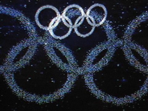 奥运开幕式 - 牛筋 - 牛筋的博客