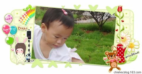 2009年2月14日 - Chielva - 快乐小精灵—Chielva