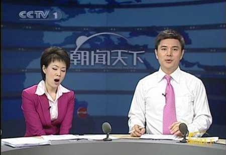 电视门泛滥:中国电视50岁未老先衰? - 裴钰 - 裴钰的旅游与文化思考