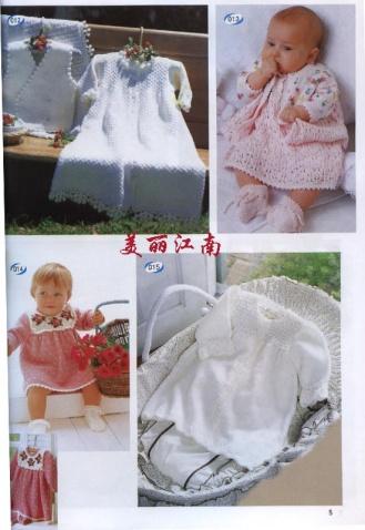 [棒针整书]漂亮BABY毛衣0-3岁 - 秀儿 - 秀儿的博客