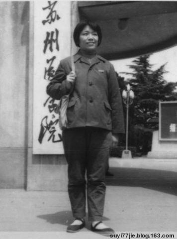 老知青之路——我的改革30年相册 - 孺子牛 - 苏医77级