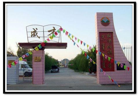 额济纳旗游记2—旗府变迁 - zhoushaoqi47 - 我的博客