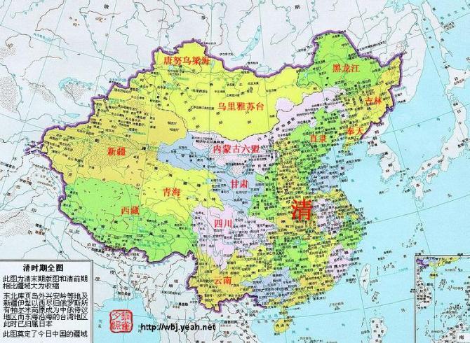 [转载]中国历代地图,从秦开始,值得收藏_长乐家园_新浪博客 - 幽幽草 - 幽幽随笔