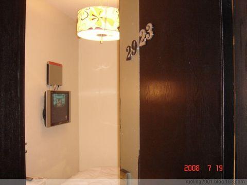 杭州西湖万凯连锁旅馆 - ruoling2001 - 袋鼠妈