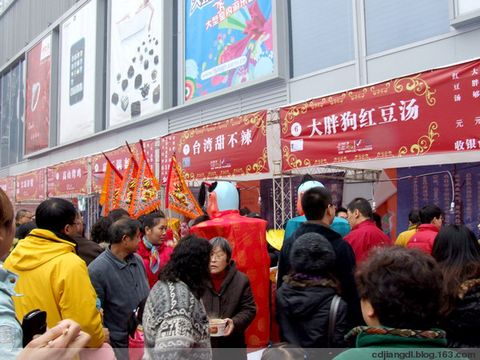 台湾小吃火蓉城 - 西地笺儿 - 健康和摄影-西地笺儿的博客