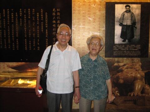 薩本茂参观中国船政博物馆并题词 - 雁门薩氏家园 - 雁门薩氏家园