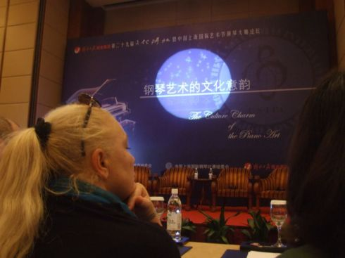 上海的秋天 - liuyj999 - 刘元举的博客